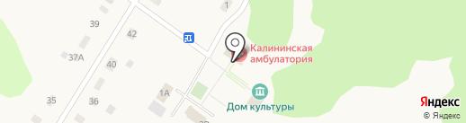 Банкомат, Сбербанк, ПАО на карте Калинино