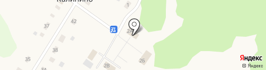 Администрация Калининского сельского поселения на карте Калинино