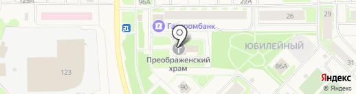 Храм Преображения Господня на карте Муравленко