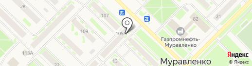 Центральная городская библиотека им В.И. Муравленко на карте Муравленко
