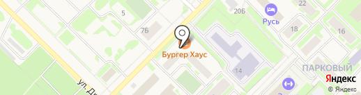 Бургер-Хаус на карте Муравленко