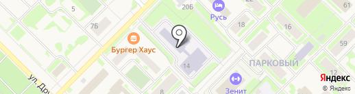 Центр детского творчества на карте Муравленко