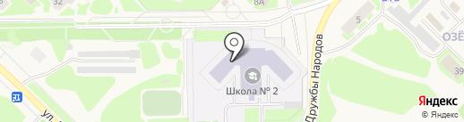 Средняя общеобразовательная школа №2 на карте Муравленко