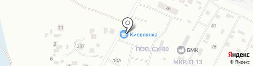 Киевляночка на карте Ноябрьска