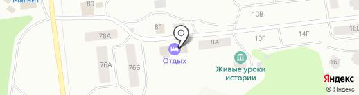 Отдых на карте Ноябрьска