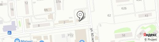 1001 мелочь на карте Ноябрьска