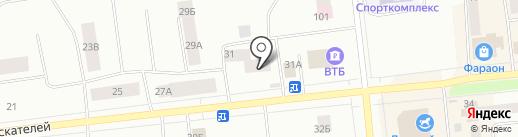 Albina K. на карте Ноябрьска