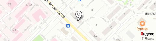 Хозяйственный магазин на карте Ноябрьска