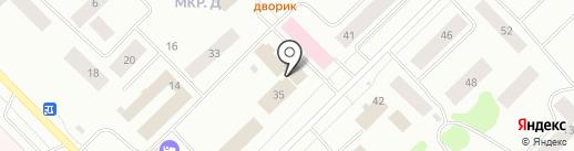 Dommi на карте Ноябрьска