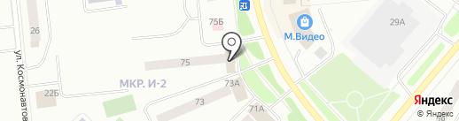 Дом Книги на карте Ноябрьска