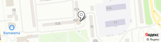 Zepter-international на карте Ноябрьска