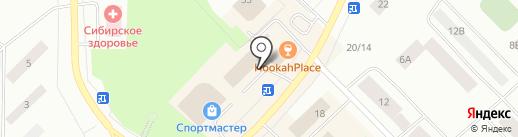 FANTOSH на карте Ноябрьска
