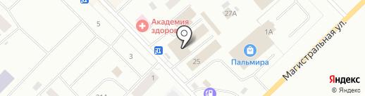 Фея на карте Ноябрьска