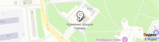 Бискотти на карте Ноябрьска