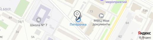 Пятерочка на карте Ноябрьска
