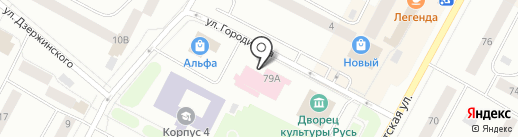 СОГАЗ-Мед на карте Ноябрьска