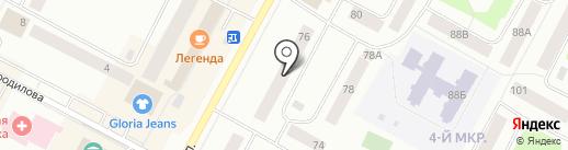 Денталь Люкс на карте Ноябрьска