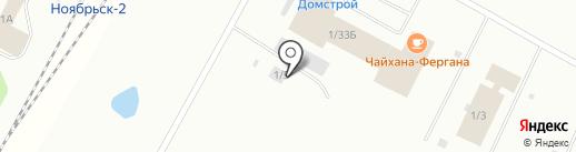 Транссиб Втормет на карте Ноябрьска