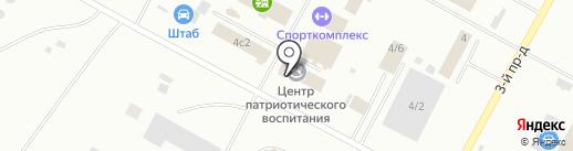 Региональный центр патриотического воспитания на карте Ноябрьска