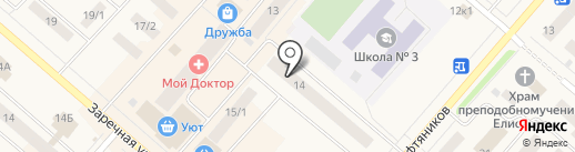 Отдел гостехнадзора на карте Мегиона
