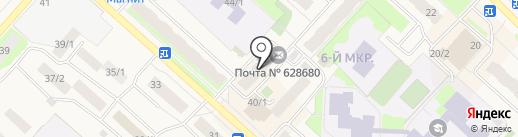 Управление жилищно-коммунального комплекса администрации г. Мегиона на карте Мегиона