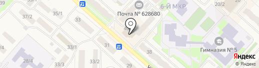 Аптека №246 на карте Мегиона