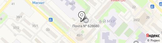 Центральное почтовое отделение на карте Мегиона