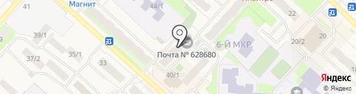Почта Банк, ПАО на карте Мегиона