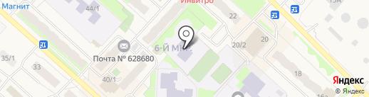 Детский сад №7 на карте Мегиона