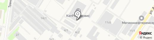 КапРемСервис, ЗАО на карте Мегиона