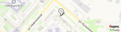 Выездная химчистка на карте Мегиона