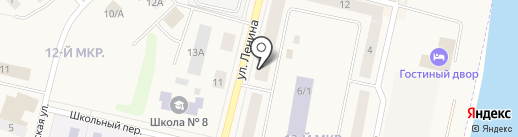 Мегионская аптека на карте Мегиона