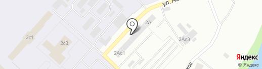 Международный Аэропорт Нижневартовск на карте Нижневартовска