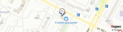 Банкомат, Сбербанк, ПАО на карте Нижневартовска