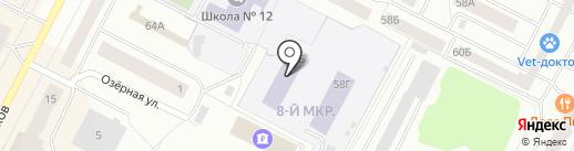Центр развития образования, МАУ на карте Нижневартовска