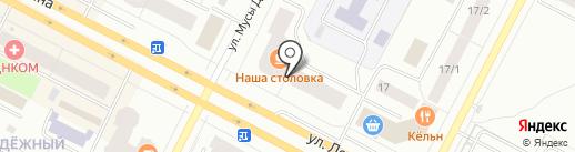 FitXBody на карте Нижневартовска