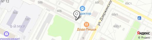 Нижневартовский кожно-венерологический диспансер на карте Нижневартовска