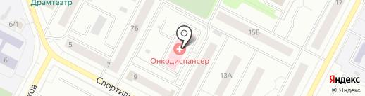 Нижневартовский онкологический диспансер на карте Нижневартовска