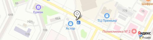 Магазин цветов на карте Нижневартовска