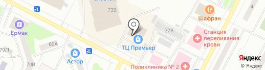 Магазин на карте Нижневартовска