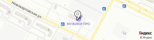 Профессионал плюс на карте Нижневартовска