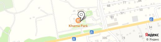 KHAMA PARK на карте Алматы