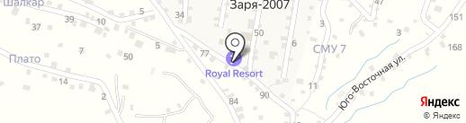 RoyalResort на карте Кыргаулд