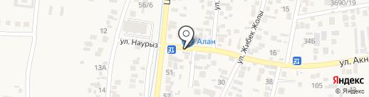 Парикмахерская на карте Кемертогана