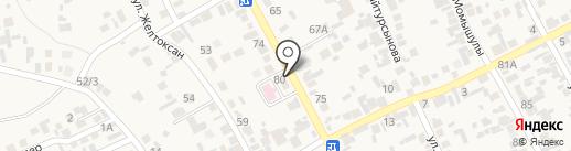 Royal rest, ТОО на карте Райымбека
