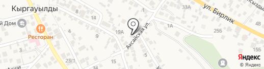 Компания на карте Кыргаулд
