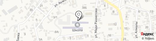 Средняя школа им. Л.Н. Толстого на карте Иргелей