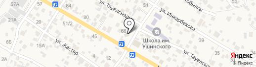 Халиф кажы Алтай на карте Кыргаулд