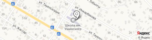 Средняя школа им. К. Ушинского на карте Кыргаулд