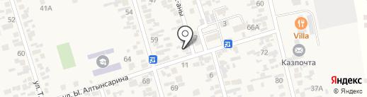 Береке на карте Абая